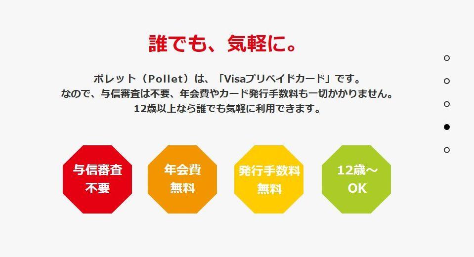 f:id:otokusetsuyaku:20170308132137j:plain