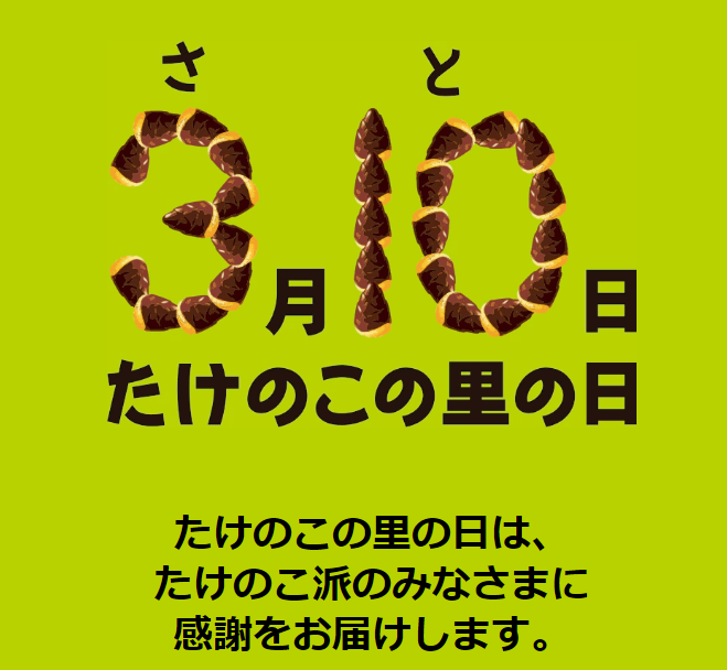 f:id:otokusetsuyaku:20170310125448p:plain