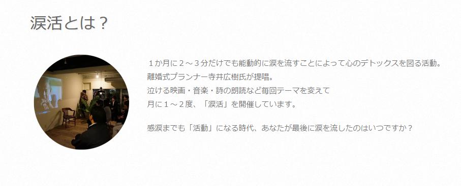 f:id:otokusetsuyaku:20170313210504p:plain