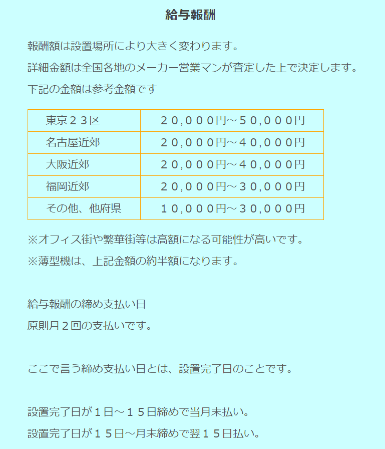 f:id:otokusetsuyaku:20170405200341p:plain