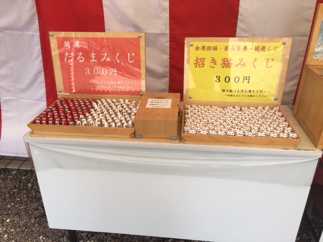 f:id:otokusetsuyaku:20170715232101j:plain