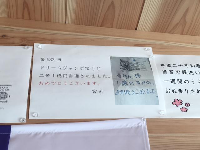 f:id:otokusetsuyaku:20170715233551j:plain