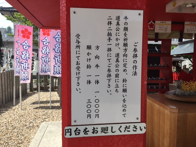 f:id:otokusetsuyaku:20170715234551j:plain