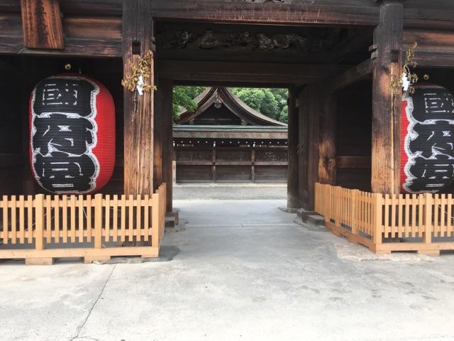 f:id:otokusetsuyaku:20170729200714j:plain