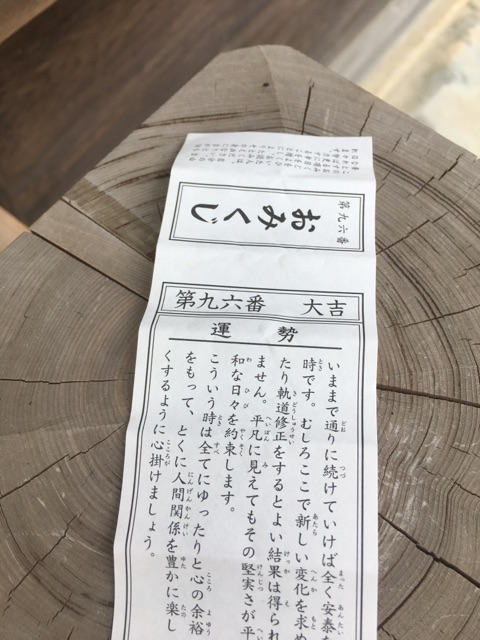f:id:otokusetsuyaku:20170729201905j:plain