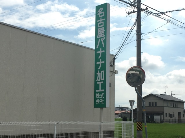 f:id:otokusetsuyaku:20170805231047j:plain