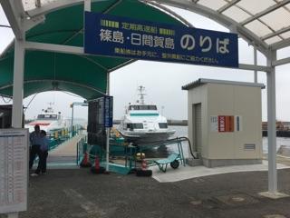 f:id:otokusetsuyaku:20170811205552j:plain