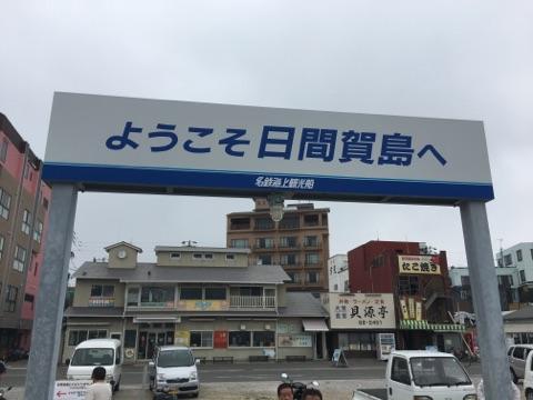 f:id:otokusetsuyaku:20170811210222j:plain