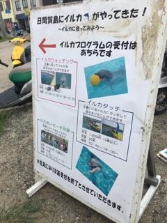 f:id:otokusetsuyaku:20170811210330j:plain