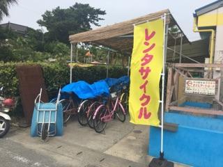 f:id:otokusetsuyaku:20170811210636j:plain