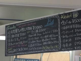 f:id:otokusetsuyaku:20170811211935j:plain