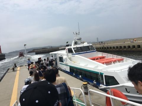 f:id:otokusetsuyaku:20170811213036j:plain