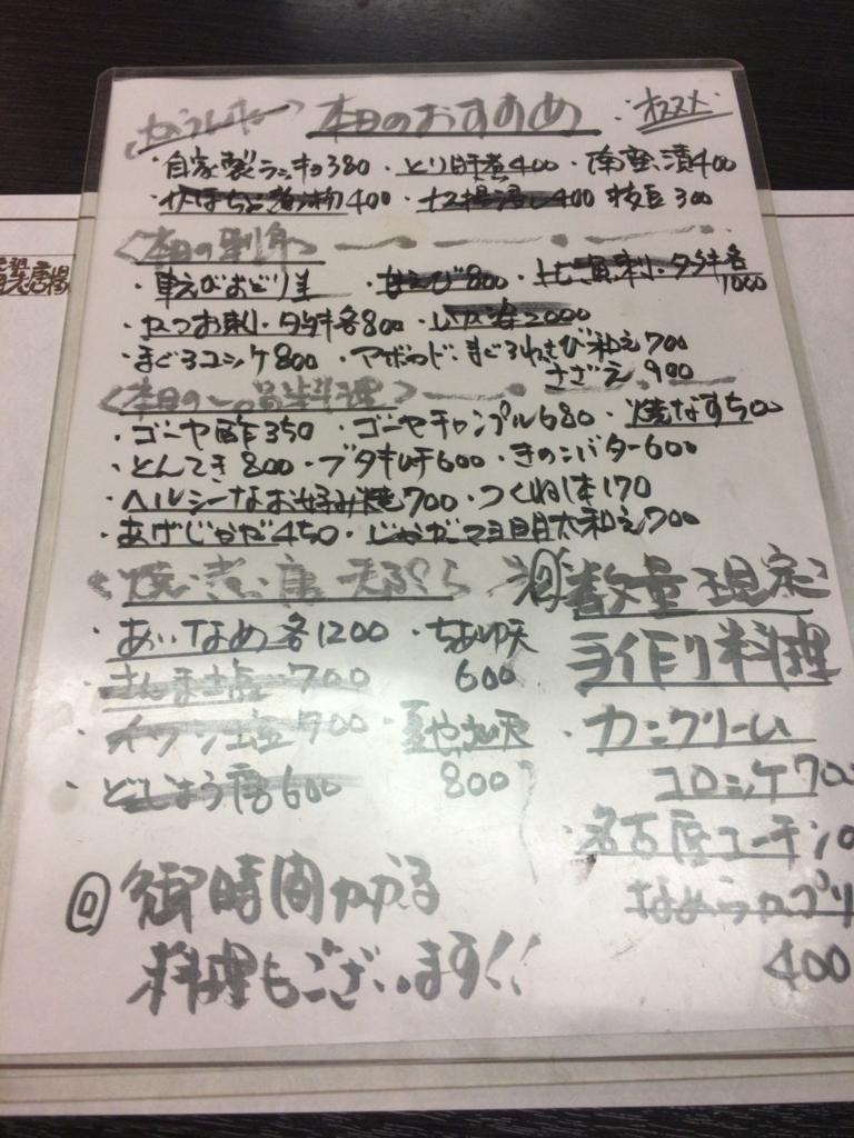 f:id:otokusetsuyaku:20170815204345j:plain