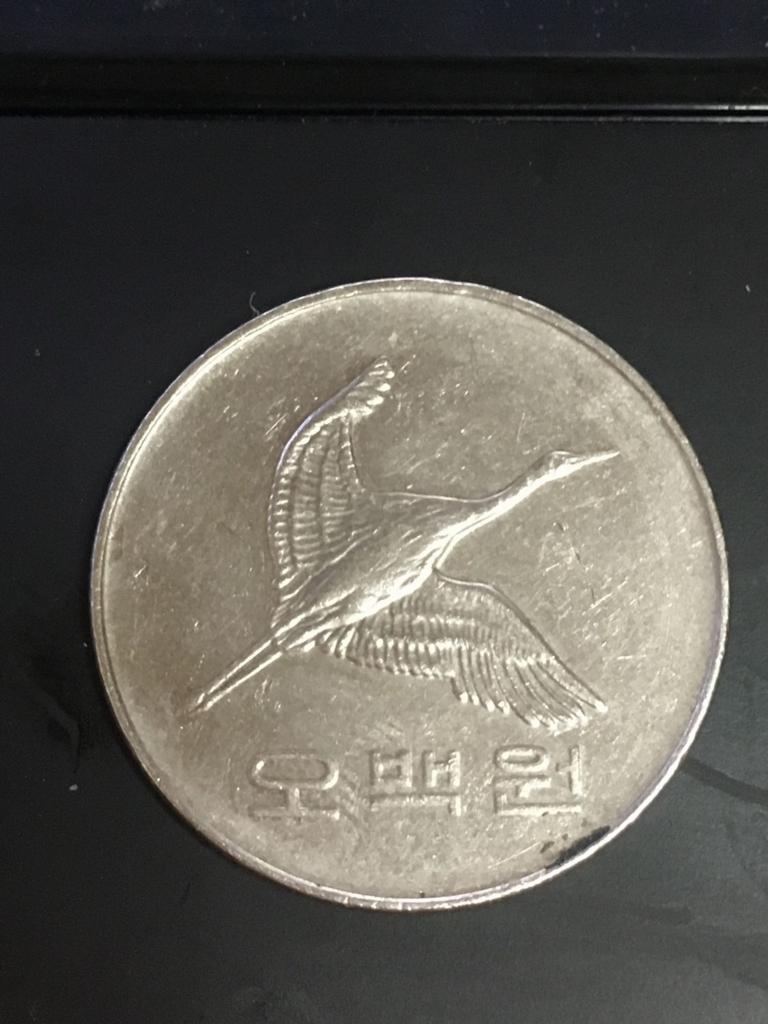 f:id:otokusetsuyaku:20170830230751j:plain