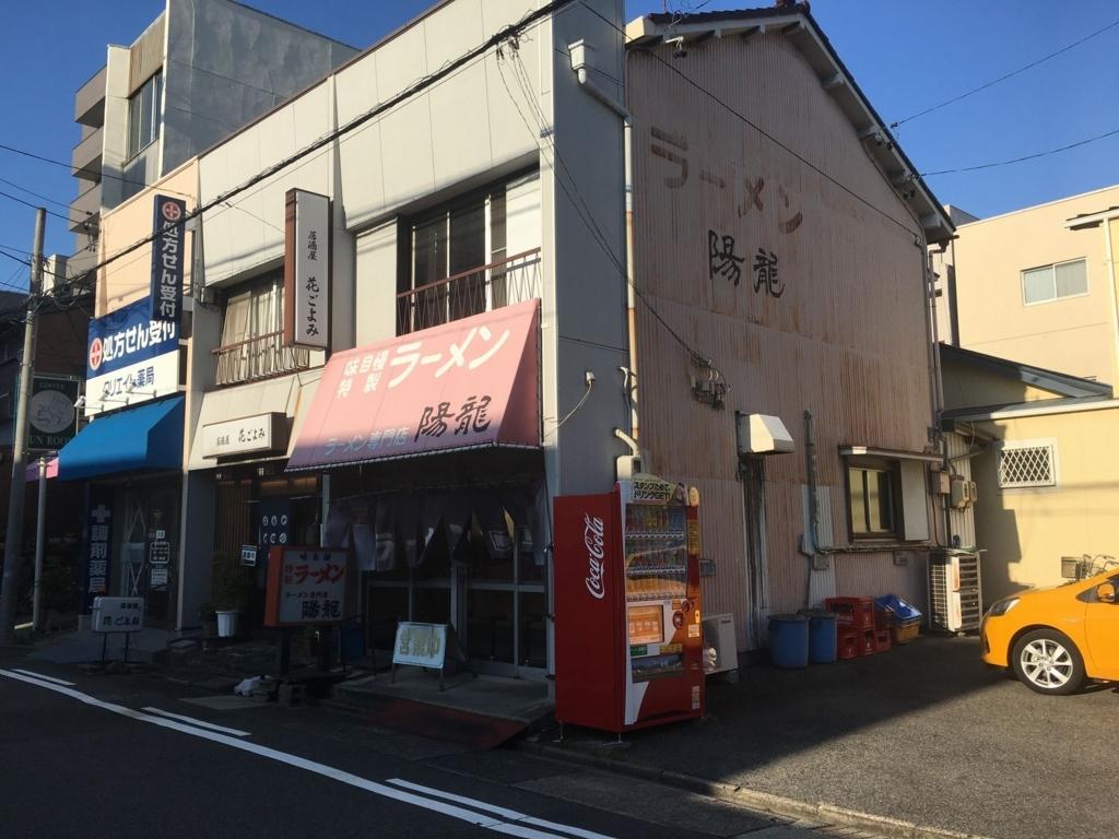 f:id:otokusetsuyaku:20170902212243j:plain