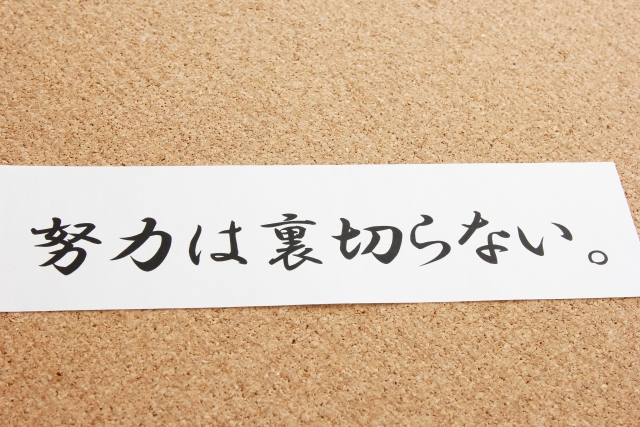 f:id:otokusetsuyaku:20170903152908j:plain