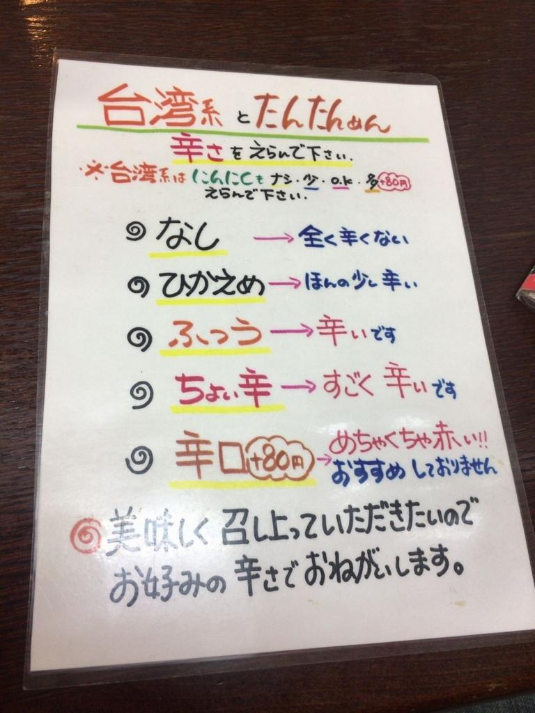 f:id:otokusetsuyaku:20171125103424j:plain