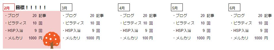 f:id:otokuzuki:20170221232212j:plain