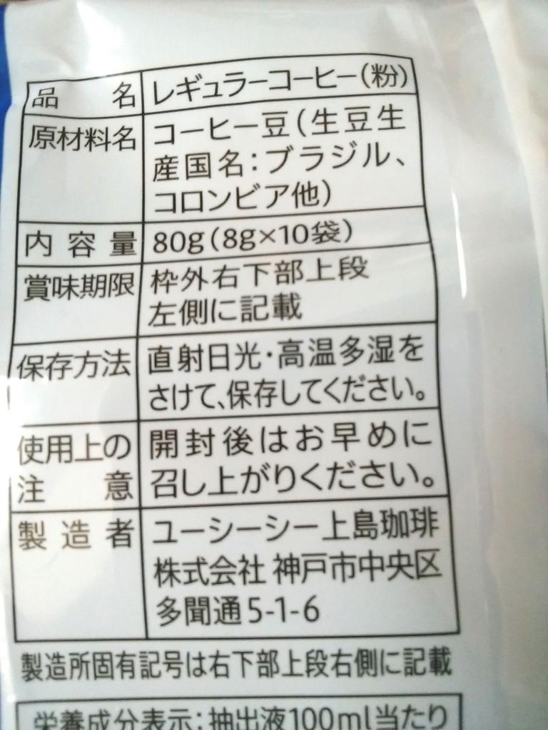 f:id:otokuzuki:20170226181358j:plain