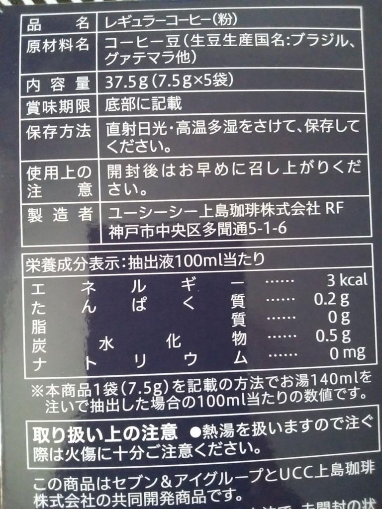 f:id:otokuzuki:20170226195020j:plain