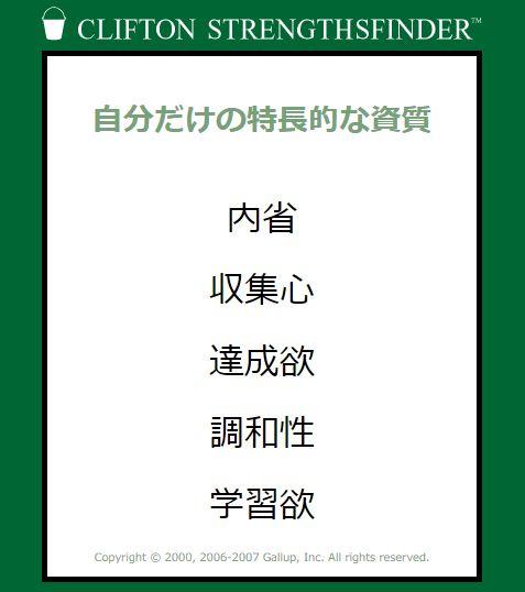 f:id:otokuzuki:20170319121141j:plain