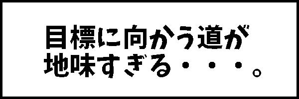 f:id:otokuzuki:20170520174113p:plain