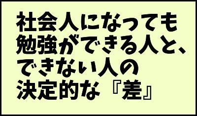 f:id:otokuzuki:20170529015016p:plain
