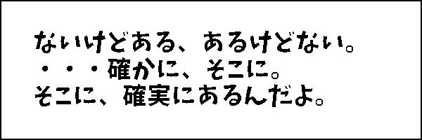 f:id:otokuzuki:20170618222510p:plain