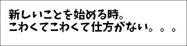 f:id:otokuzuki:20170622002242p:plain
