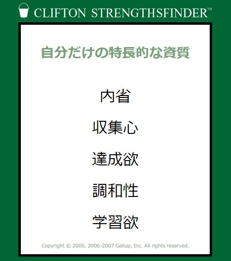 f:id:otokuzuki:20170723170855j:plain