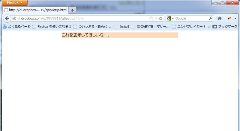 f:id:otome0927:20121221224741p:image