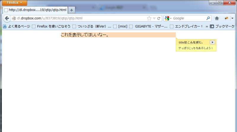f:id:otome0927:20121221233805p:image