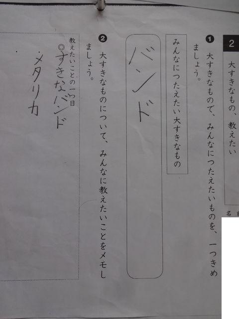 f:id:otominarukami:20170127183558j:plain