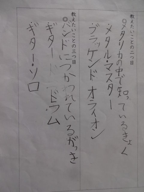 f:id:otominarukami:20170127183841j:plain
