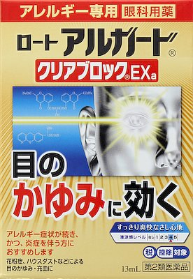 f:id:otominarukami:20170410163947j:plain