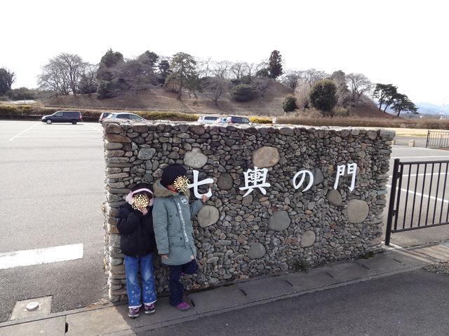 f:id:otominarukami:20180126160531j:plain
