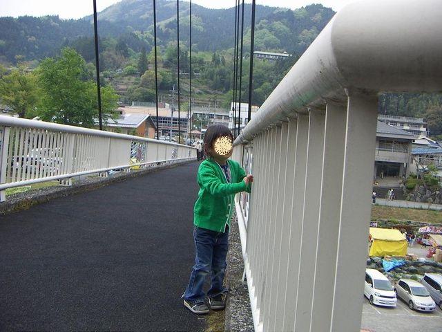 f:id:otominarukami:20180610231614j:plain