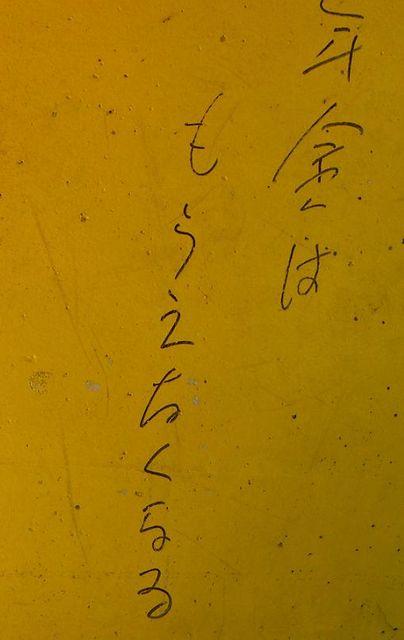 f:id:otominarukami:20180627134315j:plain