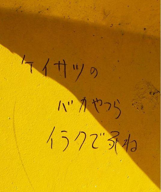 f:id:otominarukami:20180627134328j:plain