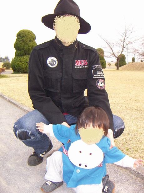 f:id:otominarukami:20180709211330j:plain