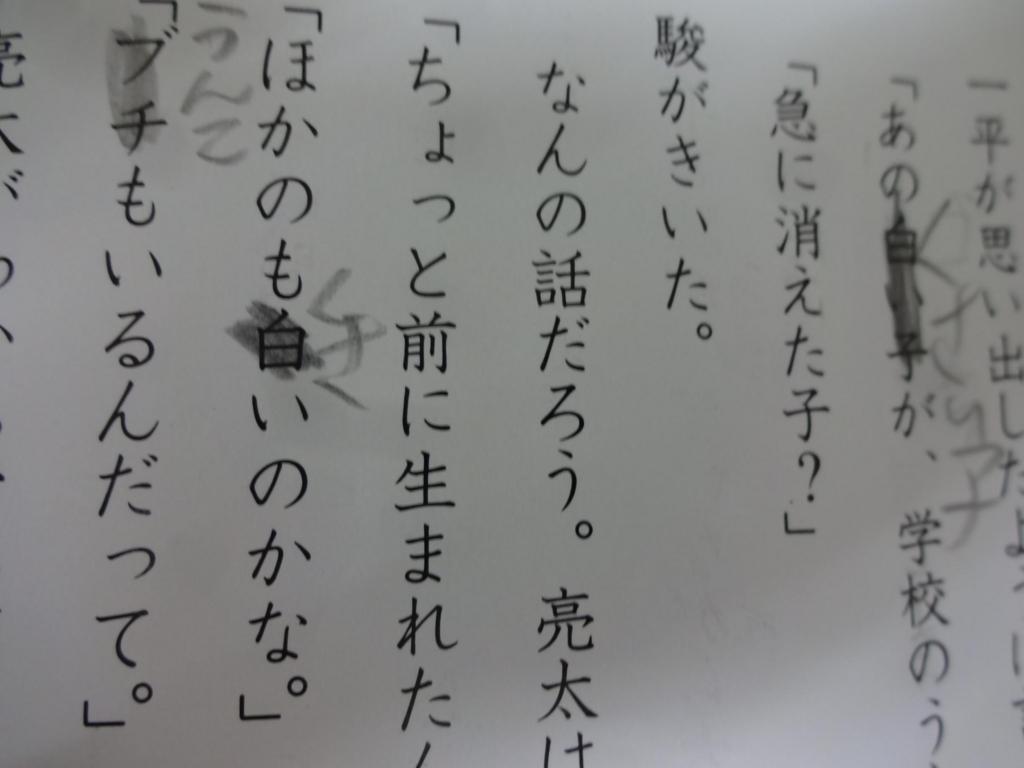 f:id:otominarukami:20180811163717j:plain