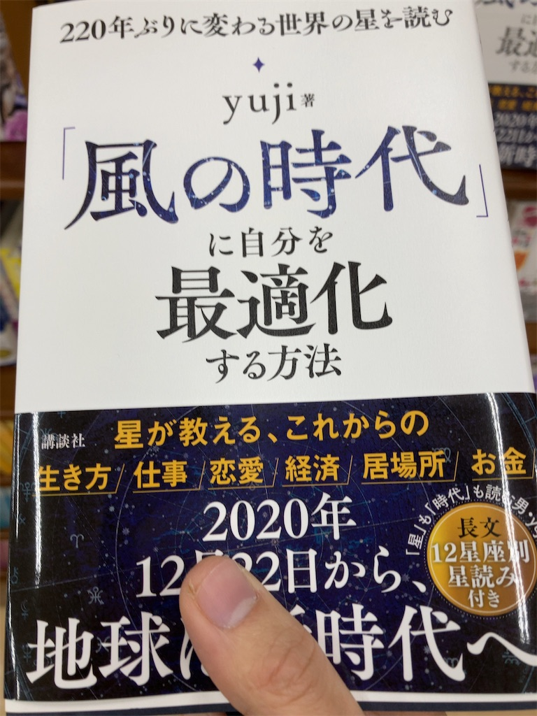 f:id:otomiyashintaro:20210304013646j:image