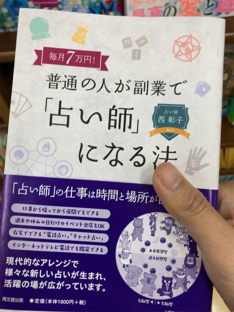 f:id:otomiyashintaro:20210304013728j:image