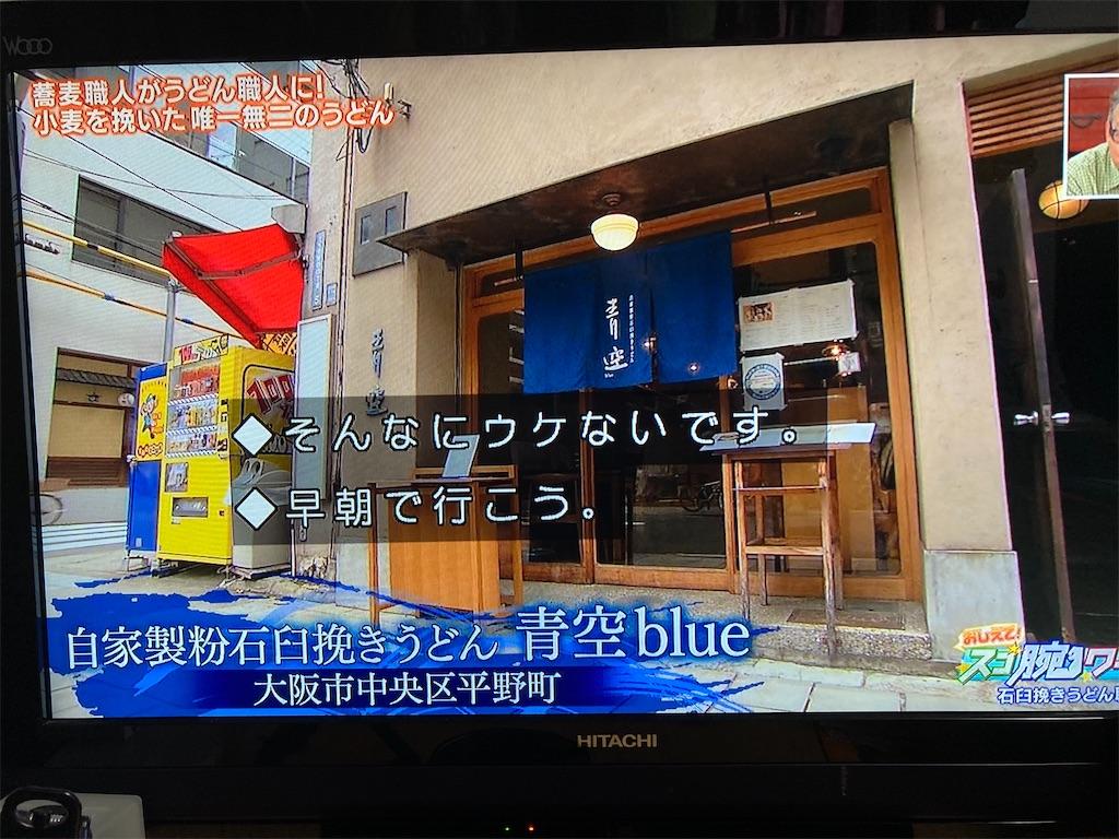 f:id:otomiyashintaro:20210320003202j:image