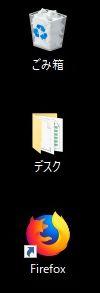 f:id:otomo_hosohito:20191008104849j:plain