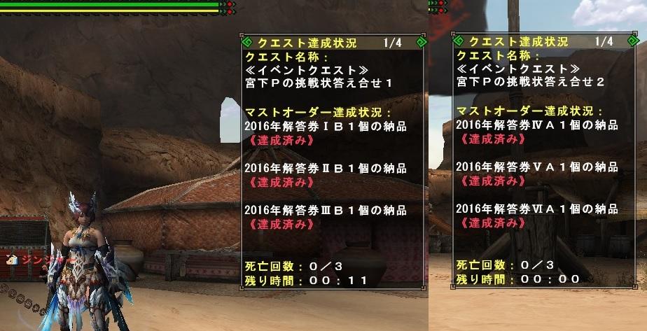 f:id:otomoneko:20160910091355j:plain