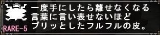 f:id:otomoneko:20161113180125j:plain