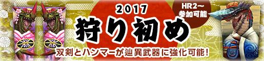 f:id:otomoneko:20170101094243j:plain