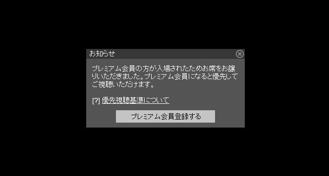 f:id:otomoneko:20170620221634j:plain