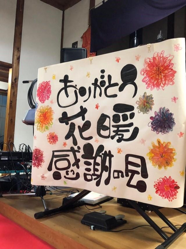 f:id:otomusubi:20180912003951j:plain